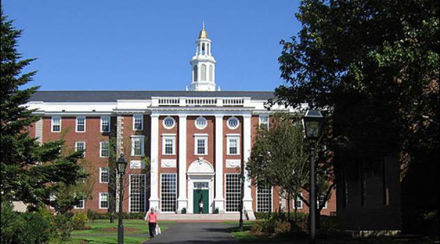 Universidad_Harvard_Boston