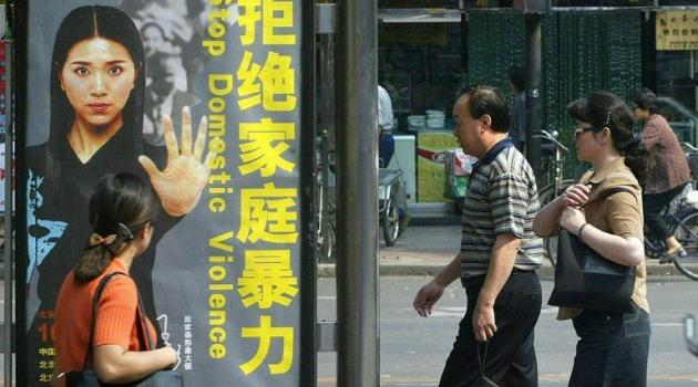 China_Ley_Violencia_Doméstica