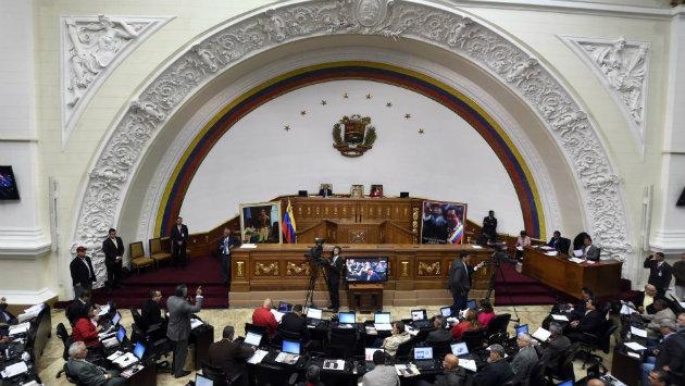Asamblea_Nacional