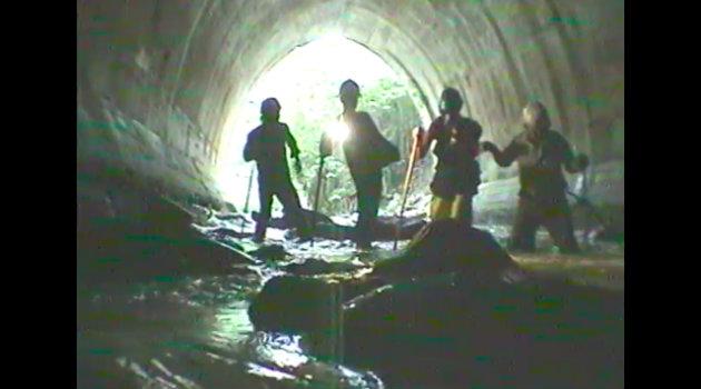 Pantallazo entrada túnel - Santa Elena está perdida